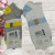 Cotton ankle length socks(dozen)
